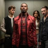 Baby Driver (International Trailer)